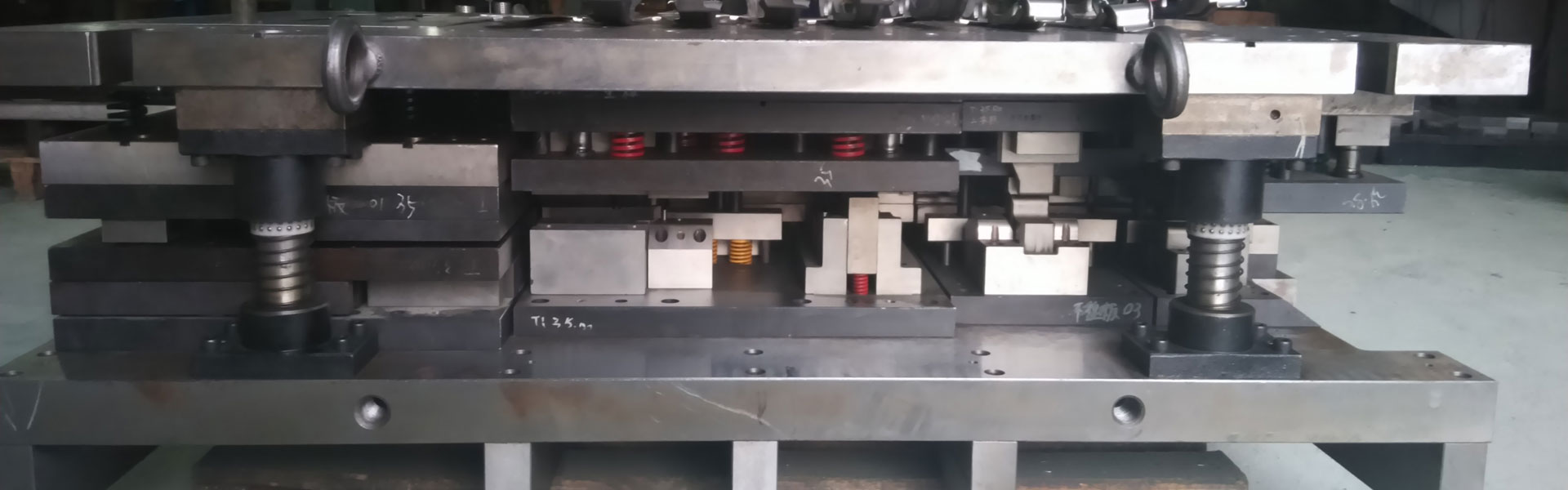 High Precision Stamping